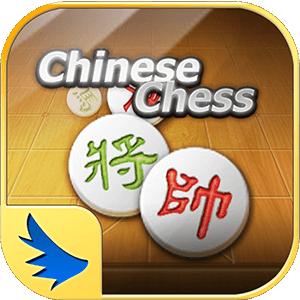 Mango Chinese Chess