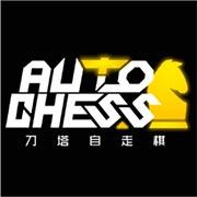 Dota Auto Chess Candy (GLOBAL)