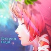 Dragon Raja (SEA)