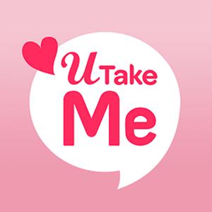 U Take Me